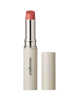 BN Japanese Natural Lipstick Coral Orange