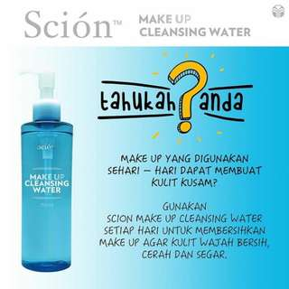 MAKE UP REMOVER NUSKIN