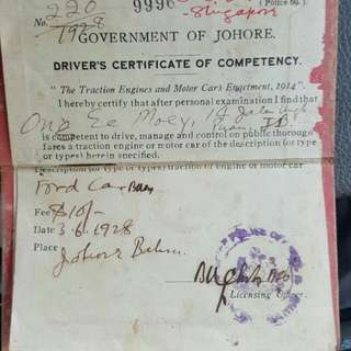 1914 year driver s certficate