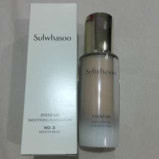 Sulwhasoo liquid foundation