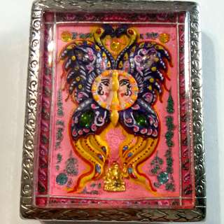 Thai Amulet Kurba Kersina