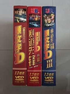 Initial D (VCD)