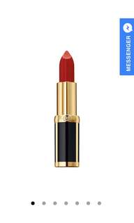 Balmain x L'Oréal Paris Limited edition lipstick