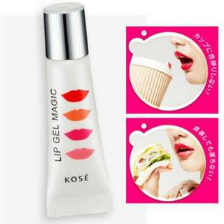 BN kose lip gel magic