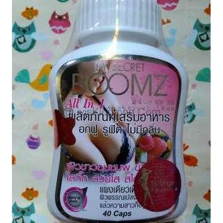Secret Boomz Breast Enlargement Pill 40Caps
