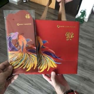 Bank of Singapore (Private Banking) 2018 Red Packets