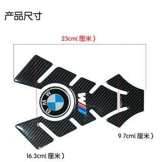 BMW fish fuel tank bone stickers logo R1200GS R1200GSA ADV carbon fiber