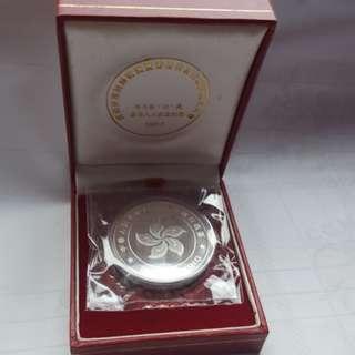 香港蘇浙滬各界人士歡慶紀念香港特別行政區成立大會銀幣