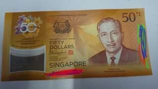 Commemorative $50 note