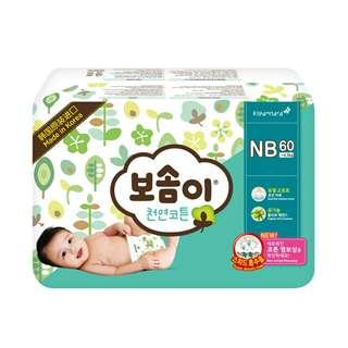 Diapers Bosomi newborn