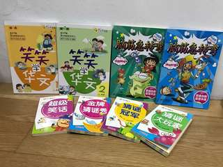 Buy 4 Free 4 Chinese Riddles and Jokes books (笑笑学华文| 脑筋急转弯)