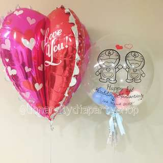 4D heart shape balloon