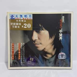 手放开, 李圣杰 (Sam Lee / Li Sheng Jie), CD