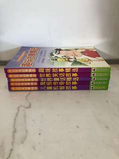 Children's Chinese story books