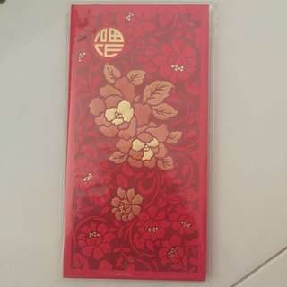 HSBC Premier Red Packet