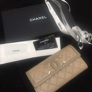 Chanel Wallet #authentic series 25