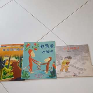 Chinese books for kids