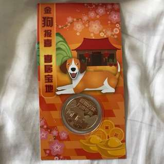 Singapore mint dog 🐕 year coin