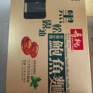 寿桃牌黑松露至尊XO醬鲍鱼麵(812g)