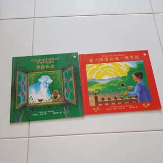 Chinese books by Barbara Berger
