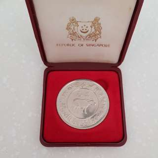 Singapore Zodiac Coin (Year of the Ox)