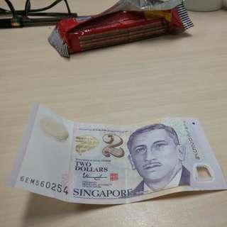 Sisn$2note