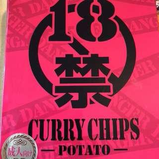 日本熱賣 超激辣薯片