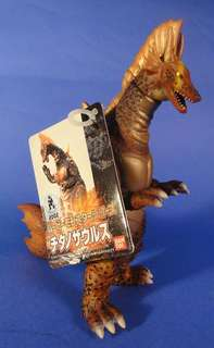 Titanosaurus Bandai Godzilla Ultraman Kaiju Vinyl