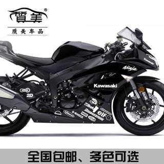 Kawasaki Ninja Motogp Sponsor coverset fairings sticker