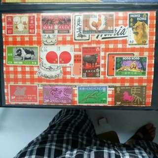 1967-1978 十二生肖紀念郵票