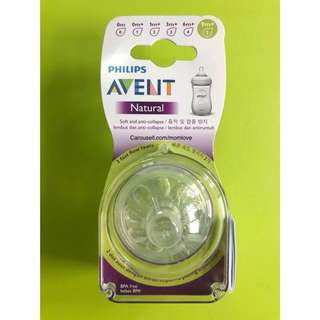 🌈(Ready Stock)💯Brand New in pack sealed Philips Avent BPA Free Natural Fast Flow Nipples, 9 month+, 2 Count, 5 holes teats