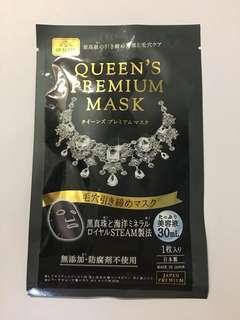 日本 高級女皇面膜 黑真珠 Mask 收細毛孔 無防腐劑及香料色素 (一片)