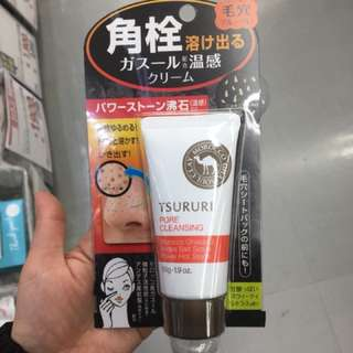 BCL Tsururi Black Head Remover Cream Ghassoul