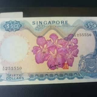 Orchid $50 signed by GKS Ef to AU original