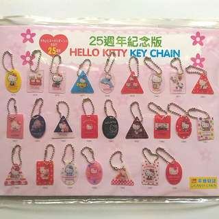 25-pc. Set Hello Kitty Keychains Vintage Collectibles