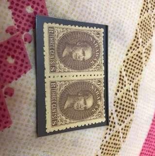 First Sarawak Stamp (Block Of 2)