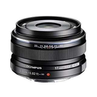 BNIB Olympus 17mm f1.8 lens