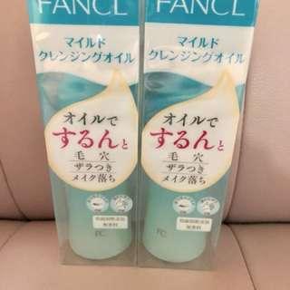 Fancl納米卸妝液120ml