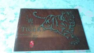 虎年樣本郵票紀念套摺