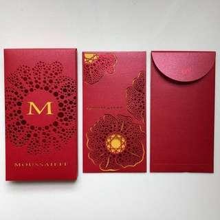 1 box20pcs/1包20個 穆萨耶夫红钻 利是 Moussaieff Red Packet