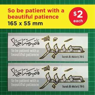 فَاصْبِرْ صَبْرًا جَمِيلًا - Sabr (Patience / Kesabaran) Islamic Sticker.  (So be patient with a beautiful patience / Maka bersabarlah dengan kesabaran yang indah) Surah Al-Ma'arij 70:5. Pls SWIPE the image for more details / info. $2 each or 3 for $5.