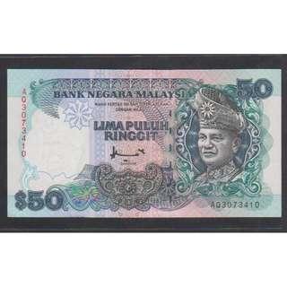 (BN 0040) 1995 Malaysia 50 Ringgit (TDLR) - UNC