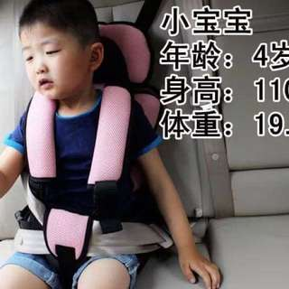 "Baby car seat""inc postage"""