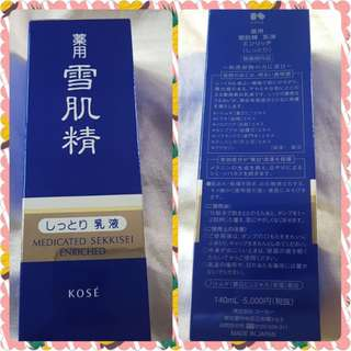 Kose Medicated Sekkisei Enriched