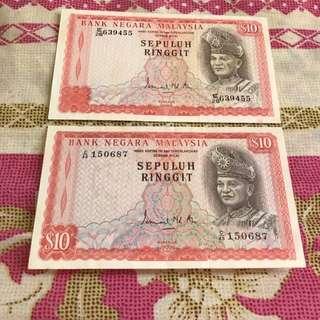 2pcs Sepuluh Ringgit Ismail Signature