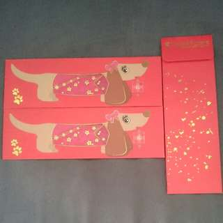 2018 Pawsperous United Square Red Packets