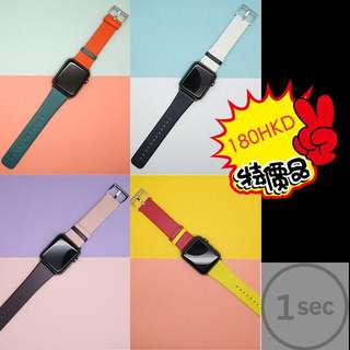 Apple Watch use 真皮兩色錶帶