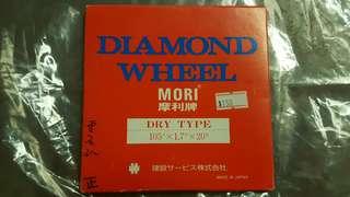 日本 摩利牌 界雲石碟 Diamond Wheel
