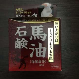 Authentic Japanese Horse Oil Soap