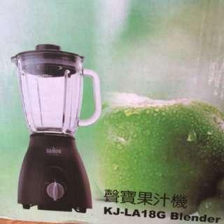 🚚 聲寶果汁機